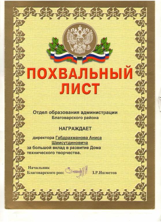 Безимени-27