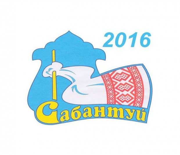 sabantuj_2016-2