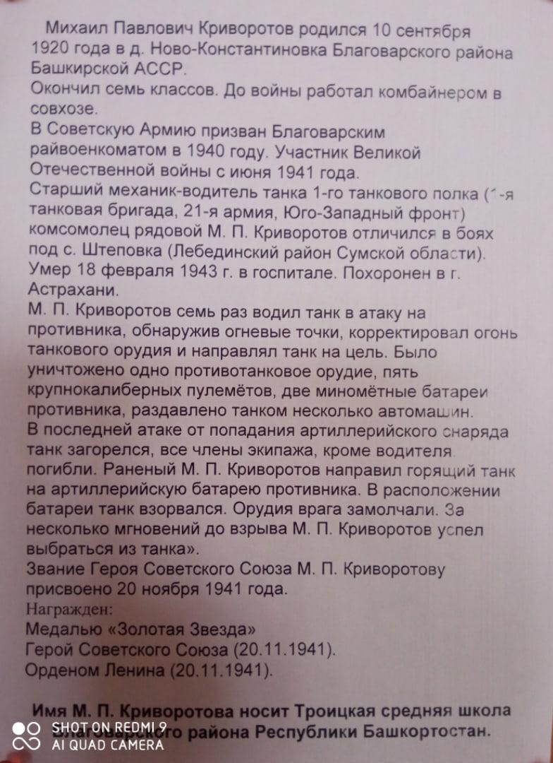 FBROYs1E8v8